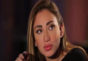 ريهام سعيد تتعرض للضرب في الفيوم (فيديو)