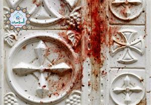 الإفتاء: الاعتداء على الكنائس أو تفجيرها أو قتل من فيها أو ترويعهم حرام