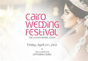 21 أبريل انطلاق فعاليات مهرجان الزفاف Cairo wedding Festival