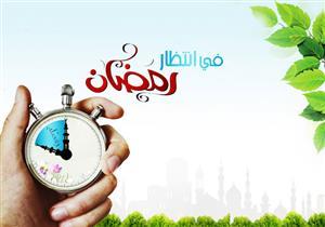 الشيخ خالد الجندي: ازاي نستعد لشهر رمضان من دلوقتي؟
