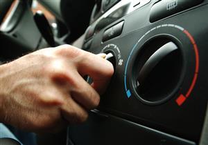 في الأجواء الحارة.. تعلم ضبط تكييف السيارة على درجة الحرارة المثالية