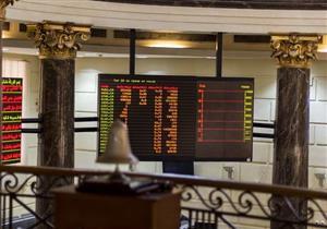 البورصة تسجل أكبر انخفاض لها في شهر بعد قرار رفع الفائدة