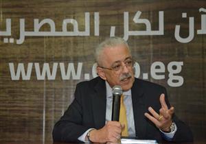 """بالصور- مدير """"بنك المعرفة"""": خدمتنا للمصريين فقط.. والدخول بالرقم القومي"""