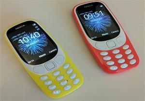 """نوكيا تعلن موعد طرح هاتفها التاريخي """"3310"""""""