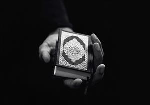 هل تعلم ما هى السورة التي نزلت على النبي مرتين؟