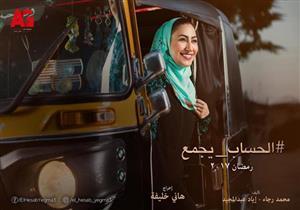 بوسي تتعاون مع مدحت العدل ومحمد رحيم في تتر