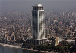 الخارجية: مصر تتمسك بحقها المائي