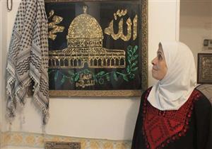 """رأيت يافا.. """"منيرة"""" عادت لفلسطين بعد 69 عاما ولم تجد وطنها"""