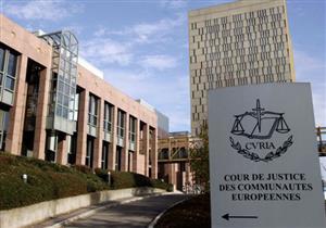 """محكمة العدل الأوروبية: الشركات البريطانية سوف """"تستجدي """" أحكام المحكمة الأوروبية"""