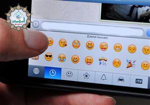 مفتي الجمهورية: استخدام الرموز التعبيرية في وسائل التواصل والمحادثات جائز بشروط