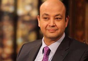 تعليق عمرو أديب على حوار الرئيس السيسي مع الصحف القومية