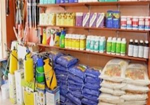 الزراعة: ضبط 858 محلًا غير مرخص للمبيدات.. والتحفظ على الكميات المضبوطة