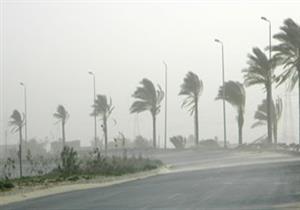 موجة من الطقس السيء تضرب البحر الأحمر.. غدًا