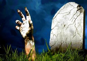 ما هي أسباب عذاب القبر؟