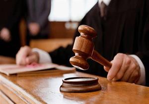 تأجيل محاكمة المتهمين بقتل حارس محافظ البنك المركزي السابق لـ 17 يوليو