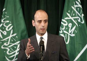 الجبير: قطر بيدها وقف دعم الارهاب
