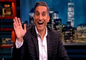 تعليق صادم من باسم يوسف على مقلب رامز جلال في رمضان
