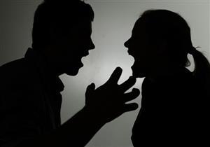 """محامية عن أهم أسباب العنف ضد الزوجات: """"ضرب الحبيب زي أكل الزبيب"""""""