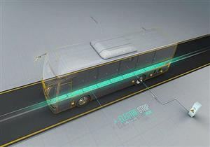 شركة إسرائيلية تسعى لتحويل الطرق إلى أجهزة شحن لاسلكية للسيارات