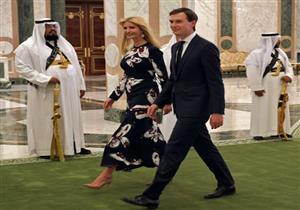"""فستان """"إيفانكا"""" الذي زارت به السعودية ينفد من الأسواق.. وهذا سعره"""