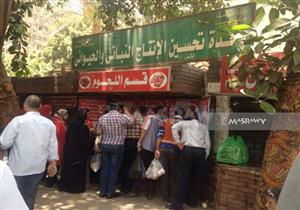 بالأسعار.. جميع منتجات وزارة الزراعة استعدًدا  لشهر رمضان- صور