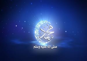 حتى الجماد أحبه.. قصة الحجر مع النبي