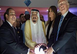 """صحف عربية تبرز قمة """"العزم والأمل"""" في السعودية"""