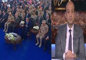 أديب: السيسي تلقى تهديدات من مراكز قوى بمصر - فيديو
