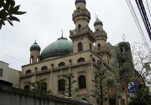 """بالصور.. مسجد """"كوبه"""" الذي تحدى القصف الأمريكي وأسوأ زلازل اليابان"""