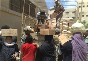 القوات المسلحة تدعم الوادي الجديد بــ 6 آلاف كرتونة مواد غذائية