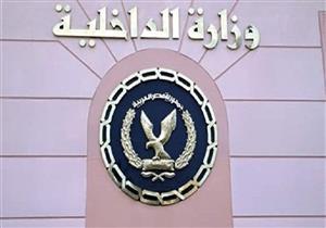 الداخلية: قافلة طبية لتوقيع الكشف على رجال الشرطة والمواطنين ونزلاء السجون بالسويس