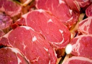 التموين: تخفيض سعر اللحوم البرازيلية لـ60 جنيها للكيلو