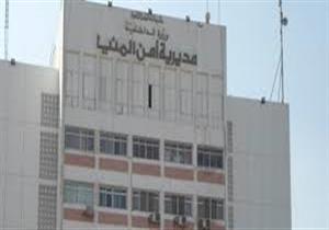 """""""أمن المنيا"""": فحص سيارة الإرهابيين المستخدمة في حادث دير الأنبا صموئيل"""
