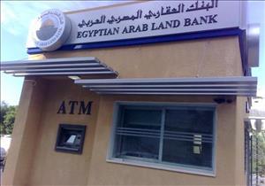 100 مليون جنيه من البنك العقارى لمشروع أنفاق قناة السويس