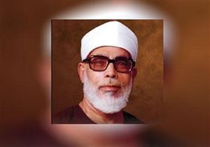 كيف كان يستقبل بيت الشيخ محمود خليل الحصري شهر رمضان ؟