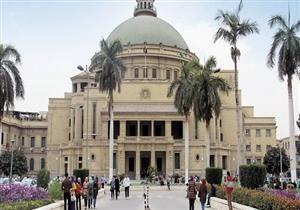 جامعة القاهرة تحتل المرتبة 420 عالميًا في تصنيف شنغهاي الصيني