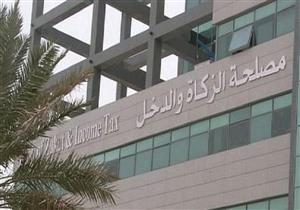 السعوديون يدفعون أول ضريبة في حياتهم يونيو المقبل