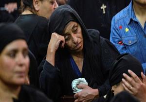 إدانة في صحف عربية لمقتل أقباط في هجوم بمصر