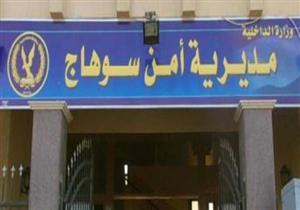 أمن سوهاج: إزالة جميع التعديات المقامة على نهر النيل
