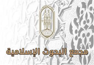 """""""البحوث الإسلامية"""": تنظيم 620 مقهى ثقافي و152 قافلة دعوية وتوعوية خلال شهر مايو"""
