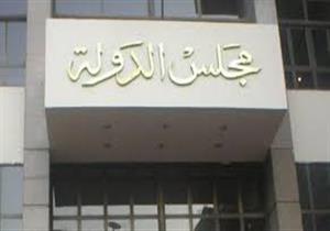 18 يونيو.. الحكم في دعويي بطلان قرار حل اتحاد الغرف السياحية