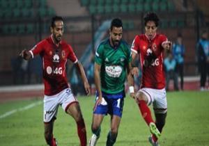 اتحاد الكرة يُعلن حكم مباراة الأهلي والمصري