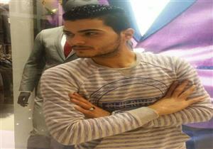 """شقيق الشاب ضحية رقيب الشرطة في كفر الشيخ: """"كنا عايزين الإعدام"""""""