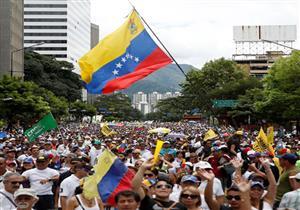مقتل شخص وإصابة عدة أشخاص آخرين في مظاهرات في فنزويلا