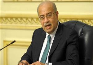 """رئيس الوزراء يوجه بالبدء في تنفيذ مبادرة لحل أزمة """"الزيادة السكانية"""""""
