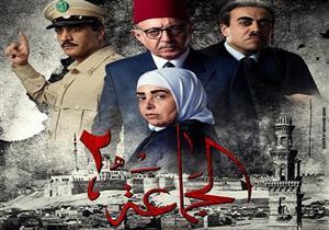 ماذا يشاهد النقاد من مسلسلات رمضان 2017؟
