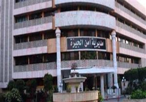 مدير أمن الجيزة يزور نائب مأمور الصف بمستشفى الشرطة في العجوزة
