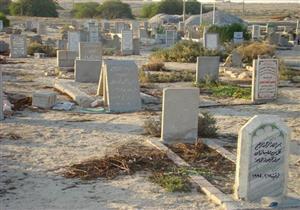 الشيخ الشعراوي يتحدث عن الموت ومرور الزمن على من مات