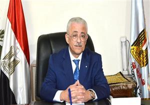 الجريدة الرسمية تنشر قرار وزير التعليم بإنشاء المدارس المصرية اليابانية