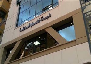 هيئة قضايا الدولة تستعيد 249 فدانًا لصالح الدولة بشمال سيناء